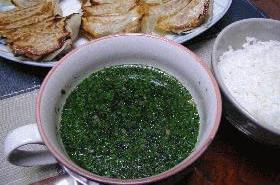 ファラオのモロヘイヤスープ
